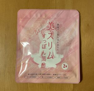 美スリムすっぽん黒酢美生姜の表面画像