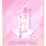 美・スリムすっぽん黒酢美姜のアイキャッチ画像
